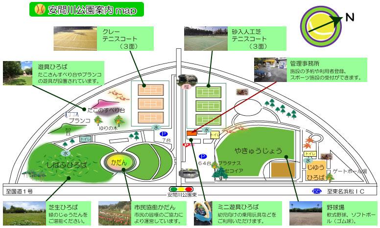 安間川公園案内マップ