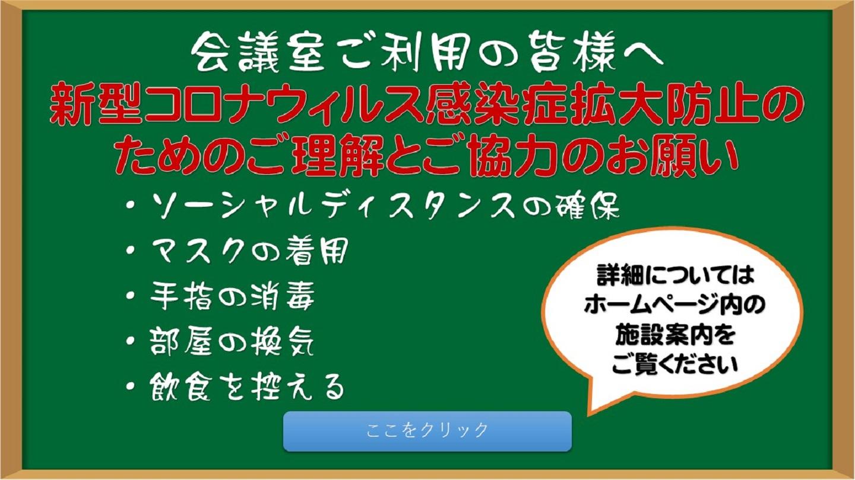 コロナ ららぽーと 磐田 ピュアネイルプティ ラッシュドール